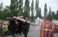 В Украине освятили самый большой в мире крест