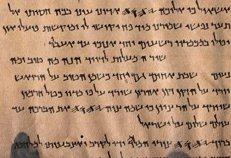 В Интернет выложено 5 тысяч оцифрованных фрагментов свитков Мертвого моря