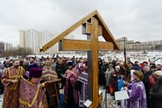 В столичном районе Люблино восстановили поклонный крест