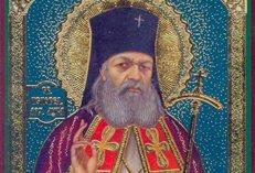 В храмах и монастырях Крыма будут молиться об умножении любви и мира святителю Луке (Войно-Ясенецкому)