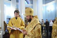 Митрополит Волоколамский Иларион совершил чин присоединения к православию временно отпавших