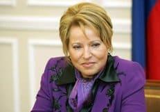 Валентина Матвиенко предложила создать комитет по делам национальностей и религиозным объединениям