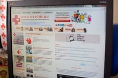 Портал о благотворительности «Милосердие.ru» отмечает 10-летие