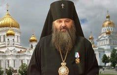 Митрополит Саранский Варсонофий освятил благовония для приготовления мира