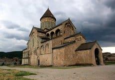 Грузинскому Мцхета присвоен титул святого города