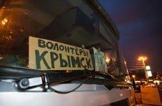 Отдел по церковной благотворительности направил на Кубань еще одну группу помощи