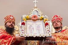 В Александрийской епархии Украины в чине новомучеников канонизированы священники