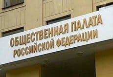 В Общественной палате считают, что военное духовенство укрепит дух российской армии