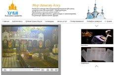 В Полтавской епархии ввели онлайн-трансляции богослужений