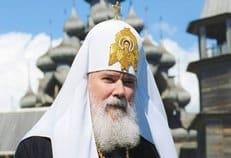 В Витебске состоялось освящение памятника патриарху Алексию II