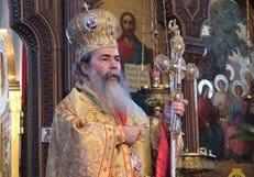 Иерусалимский Патриарх Феофил подержал Русскую Церковь в связи с антицерковными выпадами