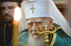 Свое скромное имущество Патриарх Болгарский Максим завещал Церкви