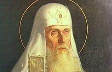 Патриарх Кирилл освятит памятник священнномученику патриарху Ермогену