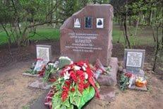 В Москве увековечили память сестер милосердия, погибших в Первую мировую войну
