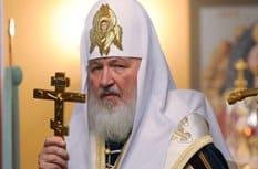 Народам России и Польши надо сказать друг другу: прости, считает патриарх Кирилл