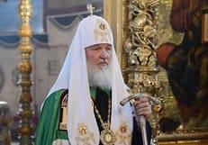 Патриарх Кирилл совершил заупокойную литию по Блаженнейшему митрополиту Владимиру