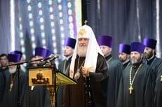 Патриарх Кирилл возглавил торжества по случаю 200-летия Кишиневско-Молдавской митрополии