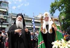 Патриарх Кирилл освятил памятник апостолу Павлу в Греции