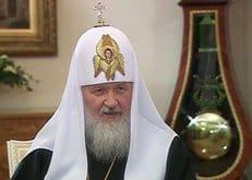 В честь 400-летия Дома Романовых патриарх Кирилл прибыл в Екатеринбург