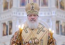 Патриарх Кирилл: Мы должны молиться преподобному Сергию Радонежскому о единстве Отечества