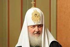 Президент Греции наградил патриарха Кирилла высокой государственной наградой