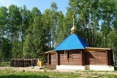 Храм в честь Всех святых освящен на космодроме «Плесецк»