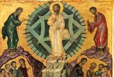 Православные празднуют Преображение Господне