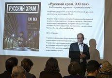 В Москве представили книжный сборник о современной церковной архитектуре
