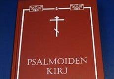 Вышло издание Псалтири на вепсском языке