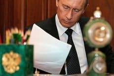 Владимир Путин подписал закон о запрете рекламы абортов и целительства
