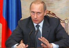 Владимир Путин требует до конца года довести зарплату учителей до средней
