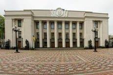 В Раде Украины учредили межфракционное объединение в защиту канонической Православной Церкви