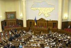 На Украине могут принять закон о запрете дискриминации лиц нетрадиционной ориентации
