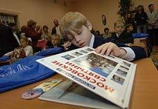 Необходимо вернуть в школу полноценное преподавание литературы, - митрополит Калужский и Боровский Климент