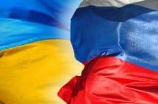Российские рок-музыканты призвали Россию и Украину к братскому миру