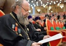 В Москве проходит I Большой съезд казачьих духовников