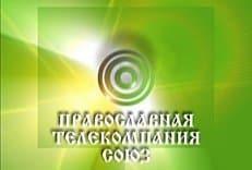 Митрополит Киевский Владимир наградил сотрудников телеканала «Союз»