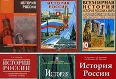 Опубликован проект историко-культурного стандарта по истории России