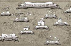 В Вологде разработали виртуальный тур по храмам области