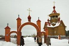 На родине святителя Игнатия (Брянчанинова) освятили первый храм в его честь