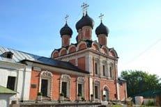В Высоко-Петровском монастыре дадут старт благотворительной акции
