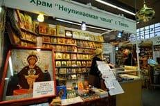 Новыми героями выставки-форума «Православная Русь» станут Рюриковичи