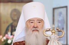 Митрополит Ювеналий возглавил Церковно-общественный совет по увековечиванию памяти новомучеников