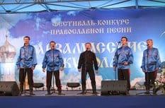 В Арзамасе пройдет традиционный фестиваль-конкурс православной песни «Арзамасские купола»