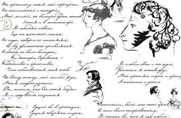 Характер по почерку - это суеверие?
