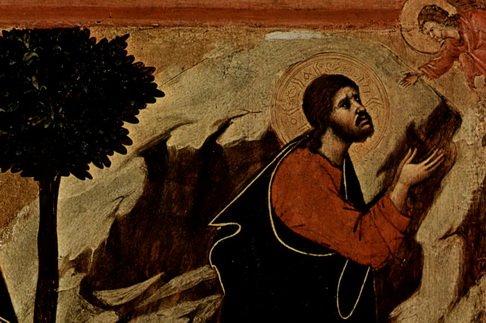 Кому молился Христос?