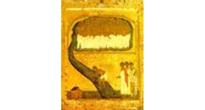 Святых 40 мучеников, в Севастийском озере мучившихся