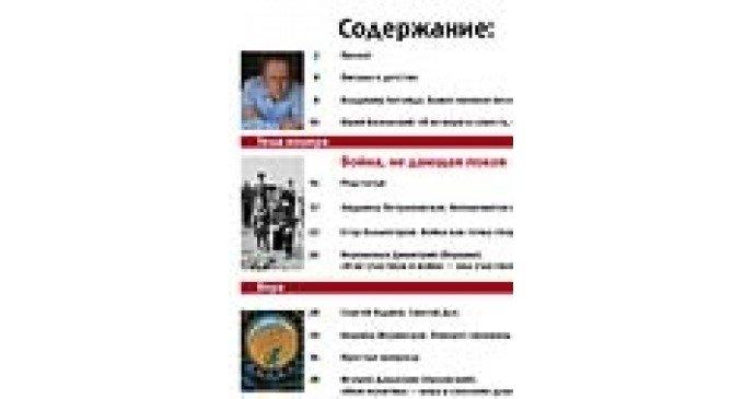 PDF июньского номера «Фомы» — ВПЕРВЫЕ НА НАШЕМ САЙТЕ
