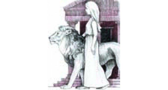 ДЕВУШКА И ЛЕВ (Мученица Дарья Римская. III век)