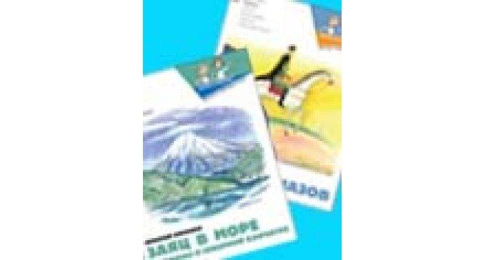 Скоро в продаже — сентябрьские книги серии «Настя и Никита»